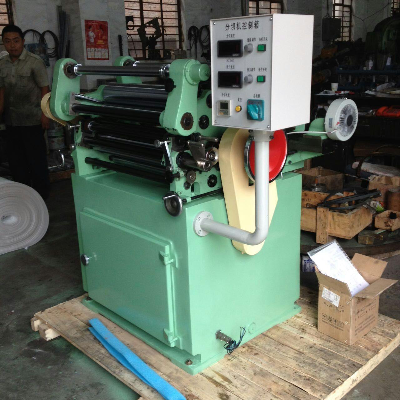 LCQ500型切纸切箔机